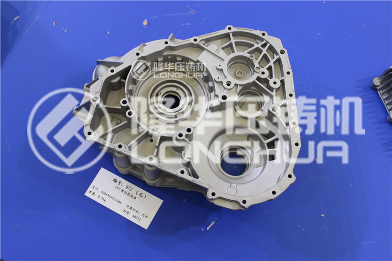 Automobile clutch housing
